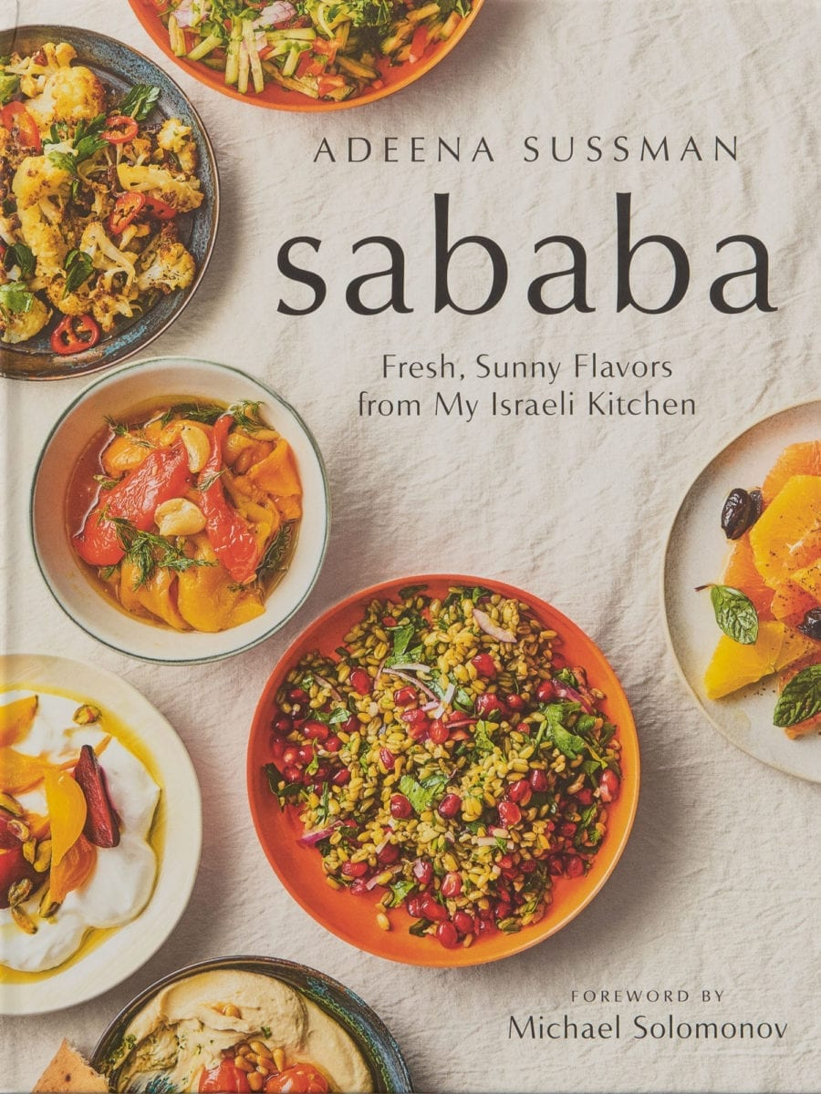 The cover of Israeli cookbook Sababa by Adeena Sussman