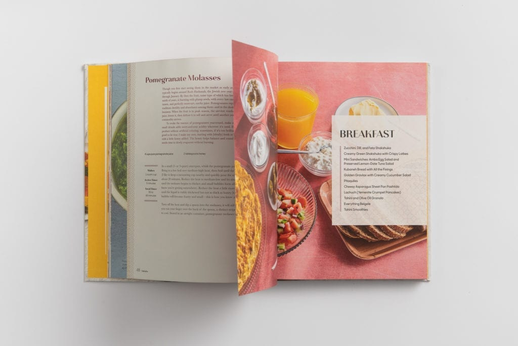Photos of pages from the cookbook Sababa