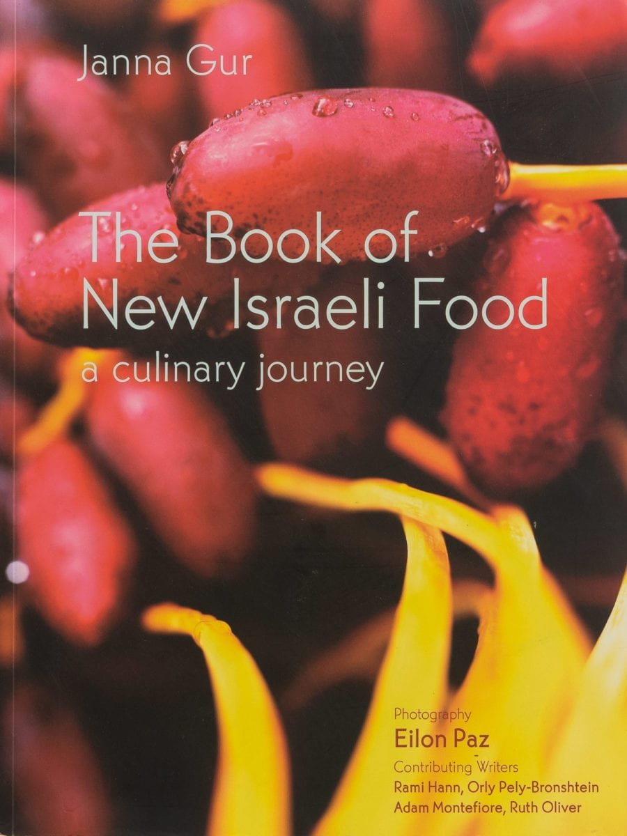 The cover of the cookbook The Book of New Israeli Food