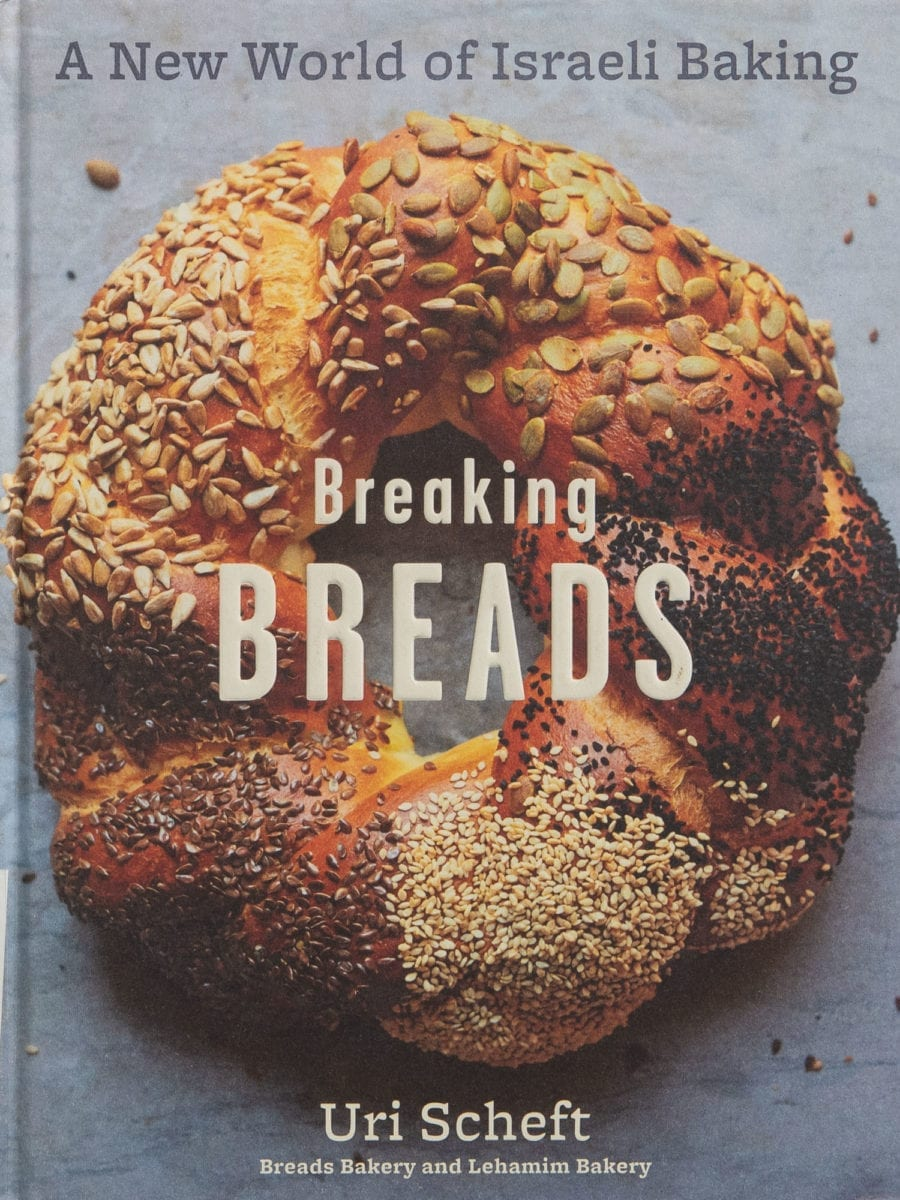 The cover of the cookbook Breaking Breads: A New World of Israeli Baking