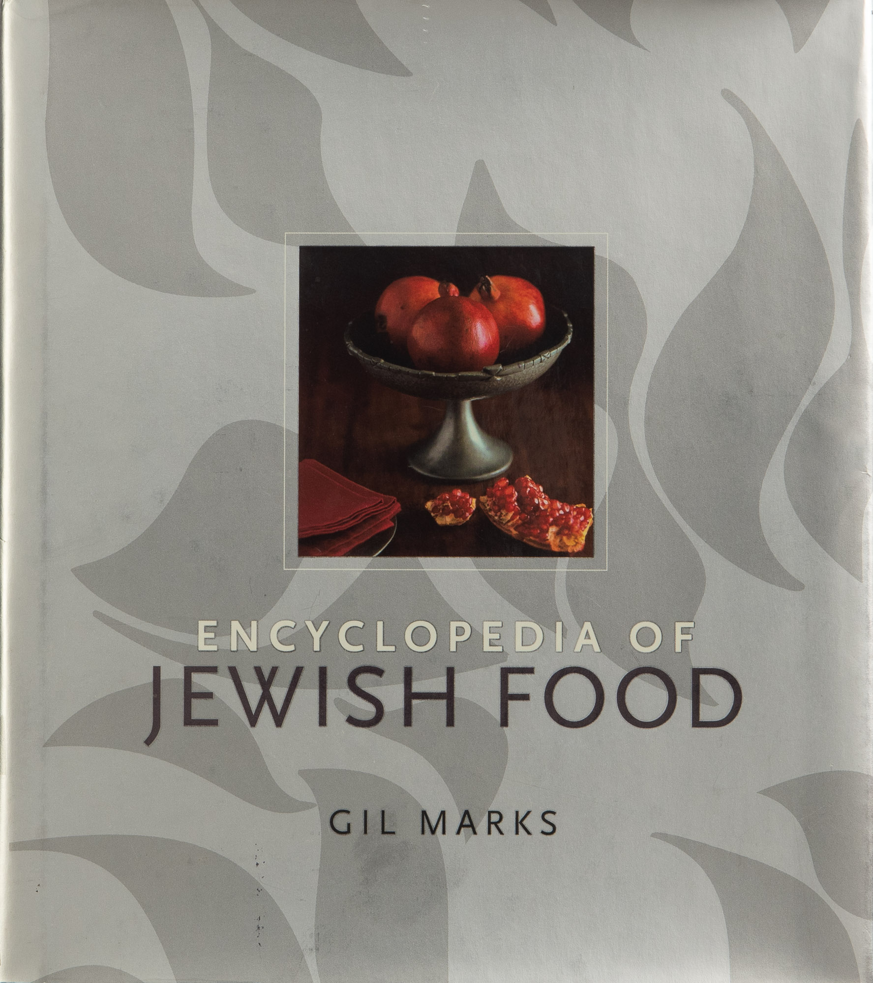 The cover of the Encyclopedia of Jewish Food by Gil Marks