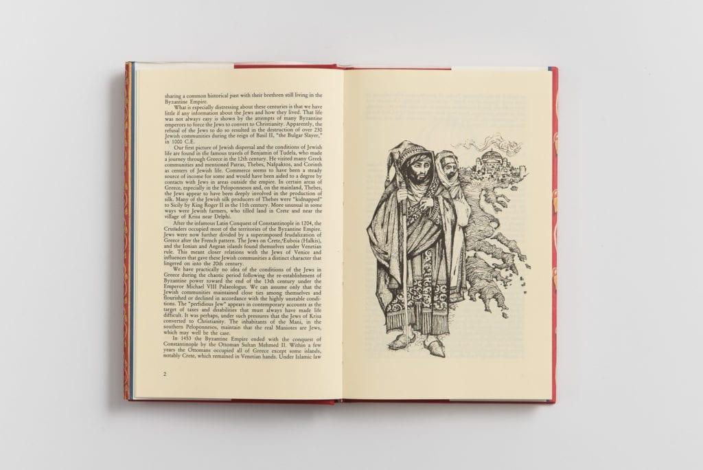 Cookbook of the Jews of Greece