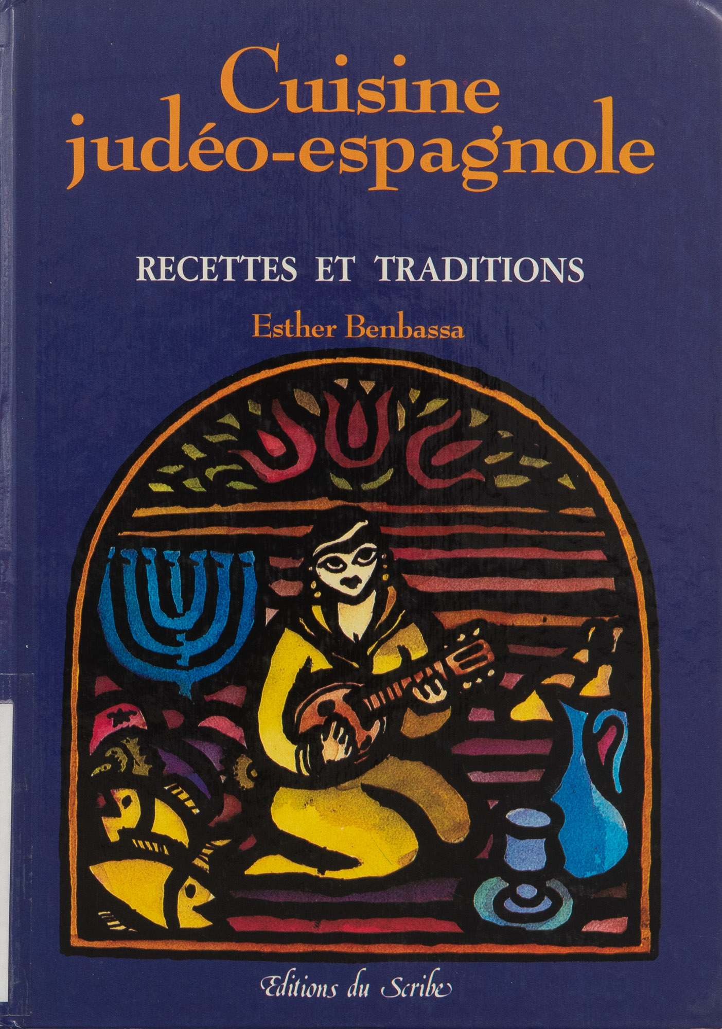The cover of the French-language cookbook Cuisine Judéo-Espagnole: Recettes et Traditions