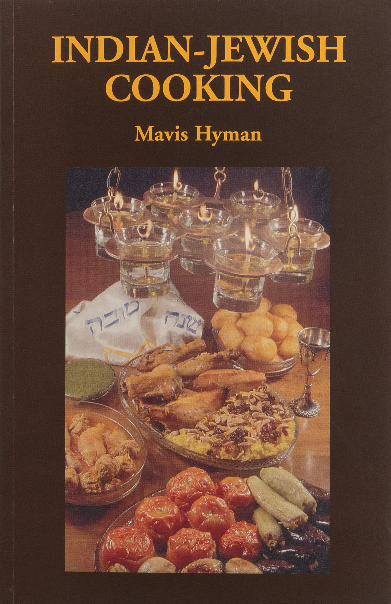 The cover of the cookbook Indian-Jewish Cooking