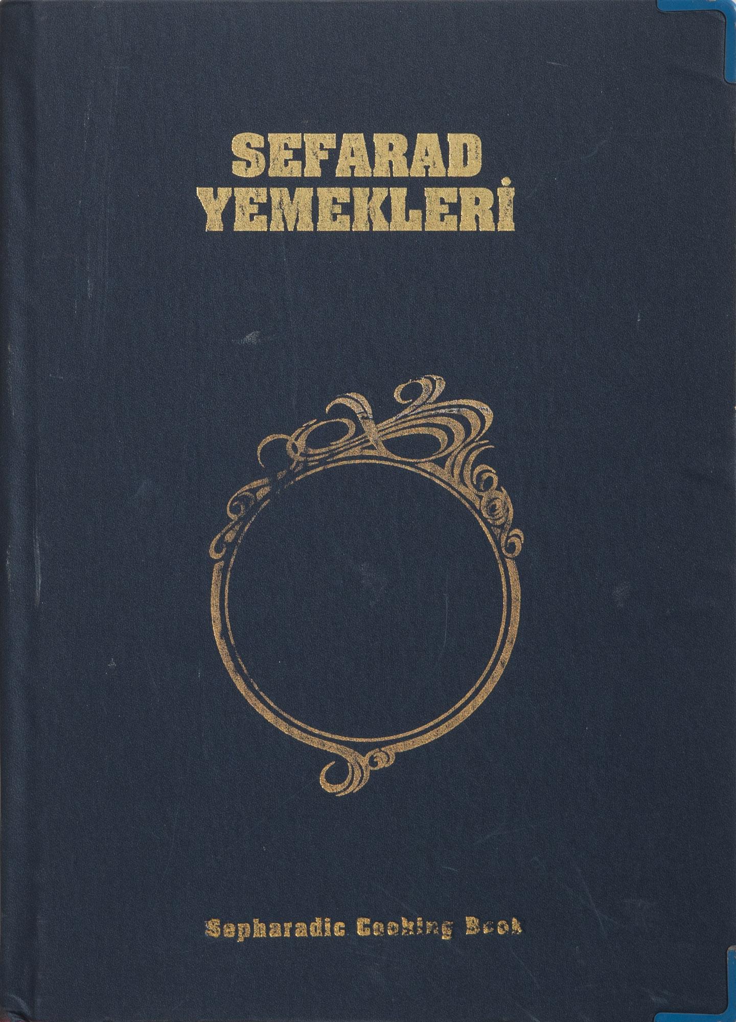 The cover of the cookbook Sefarad Yerekleri