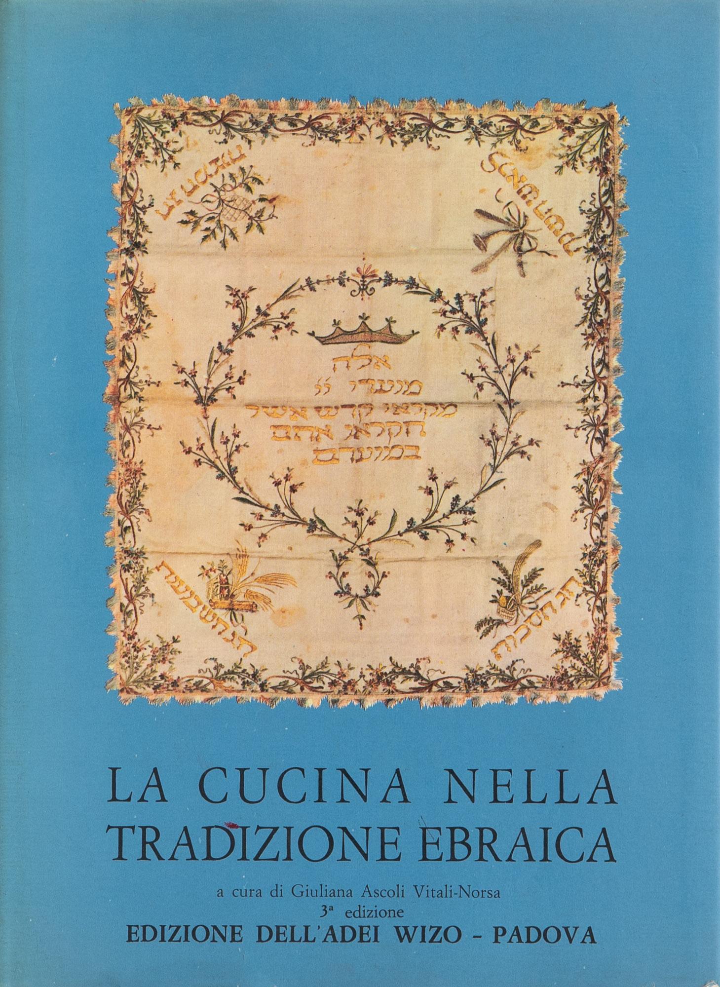 The cover of Italian cookbook La Cucina Nella Tradizione Ebraica