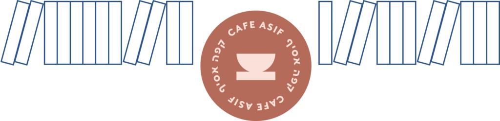 """A decorate image that reads """"Cafe Asif"""" with a graphic of an espresso mug in the middle, flanked by books on either side."""