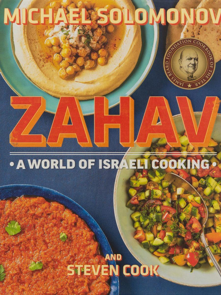The cover of Michael Solomonov's cookbook Zahav