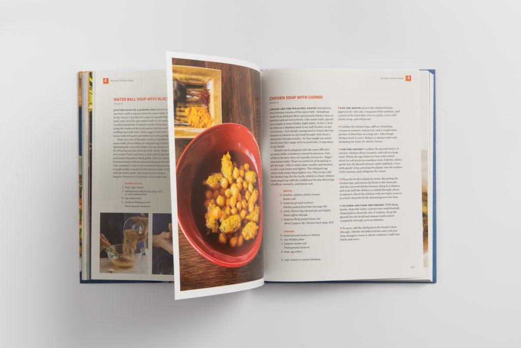Zahav Cookbook.