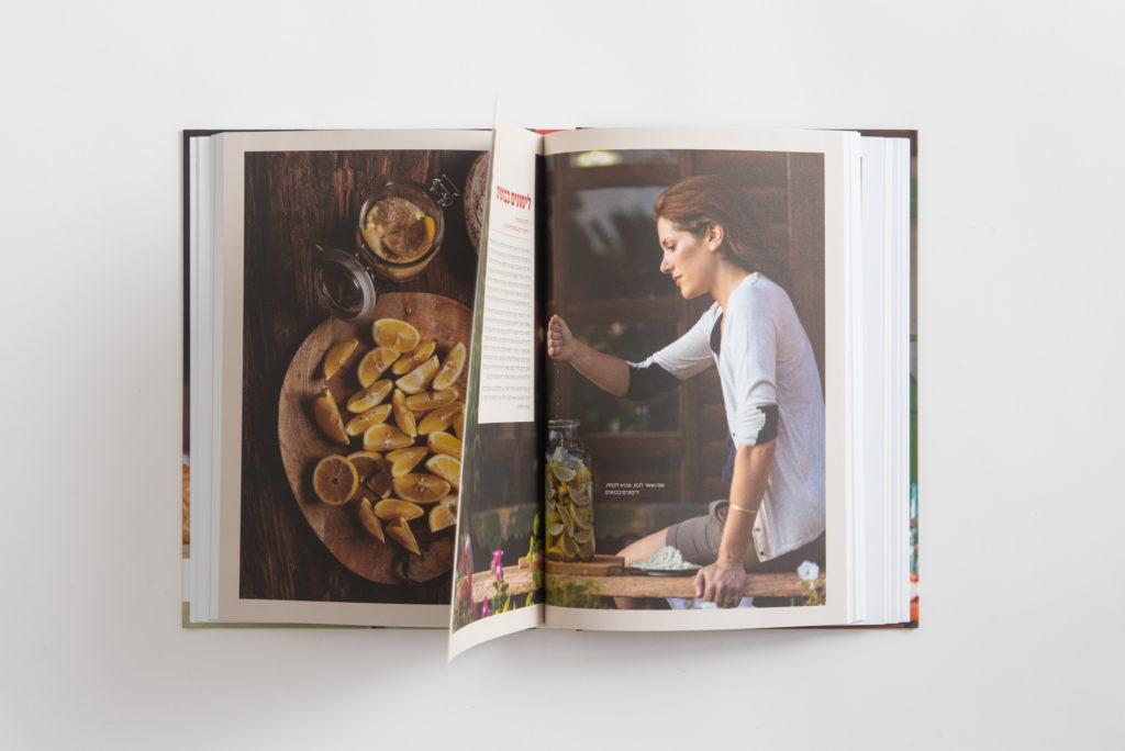 המטבח של רותי רוסו
