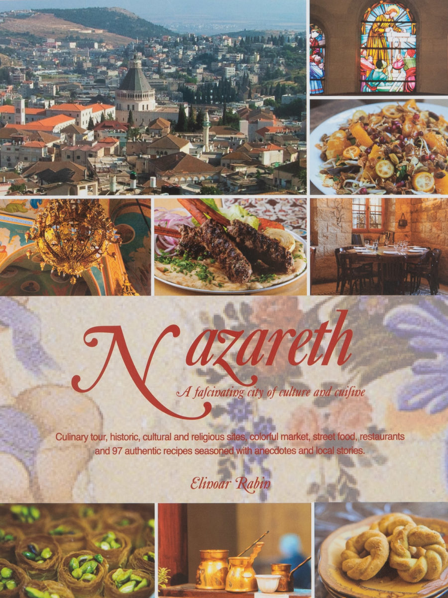 The Cover of the book Nazareth: A Fascinating City of Culture and Cuisine