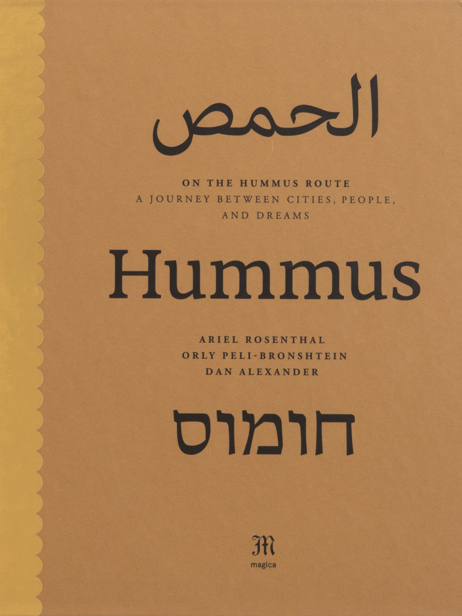 The Cover of the cookbook On The Hummus Route